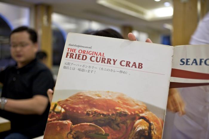 タイのレストランのメニュー