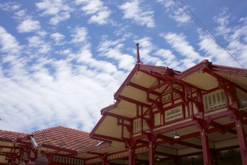 タイで最も美しい鉄道駅と言われるホアヒン駅