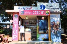 タイの一村一品運動「OTOP」のア...