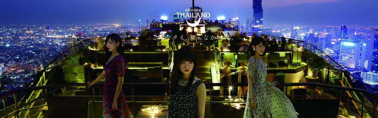 タイ観光案内サイト | 【公式】タイ国政府観光庁