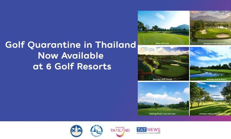 【ゴルフ】コロナ隔離がタイ政府指定ゴルフ場で代替可能 | 【公式】タイ国政府観光庁